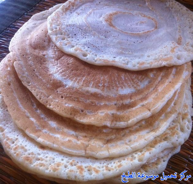 http://www.encyclopediacooking.com/upload_recipes_online/uploads/images_yemeni-cooking-food-dishes-recipes-pictures8-%D8%A7%D9%84%D9%84%D8%AD%D9%88%D8%AD-%D8%A7%D9%84%D9%8A%D9%85%D9%86%D9%8A-%D8%A7%D9%84%D9%8A%D8%A7%D9%81%D8%B9%D9%8A.jpg