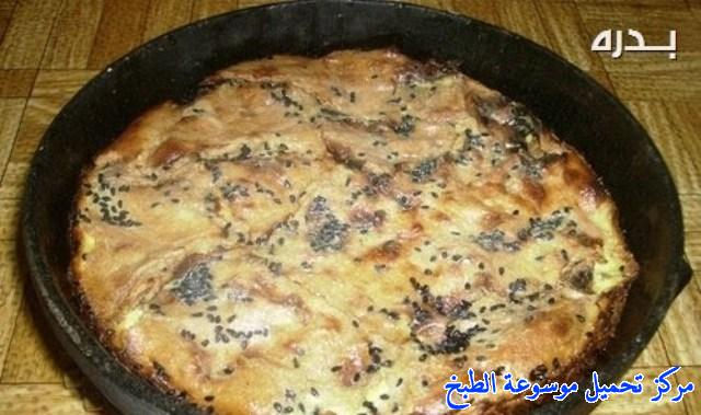 http://www.encyclopediacooking.com/upload_recipes_online/uploads/images_yemeni-cooking-food-dishes-recipes-pictures9-%D8%A7%D9%84%D8%B3%D9%88%D8%B3%D9%8A-%D8%A7%D9%84%D8%B5%D9%86%D8%B9%D8%A7%D9%86%D9%8A-%D8%A7%D9%84%D9%8A%D9%85%D9%86%D9%8A.jpg