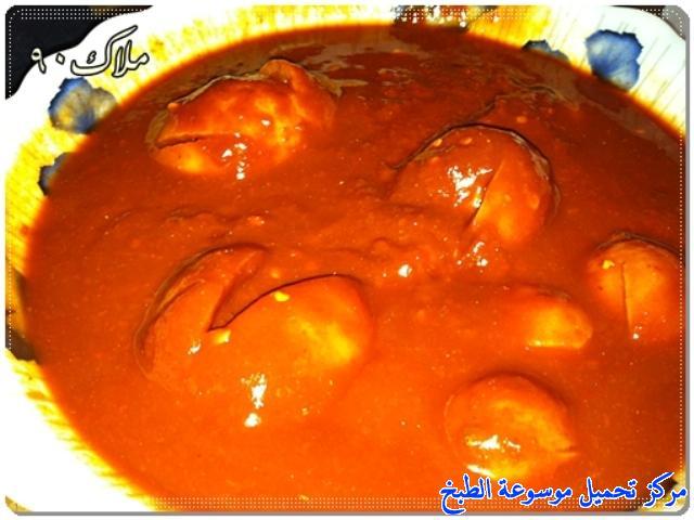 -tursu torshi recipe arabic-طريقة عمل مخللات اجار مخلل طرشي العشار العدني اللذيذ بالصور