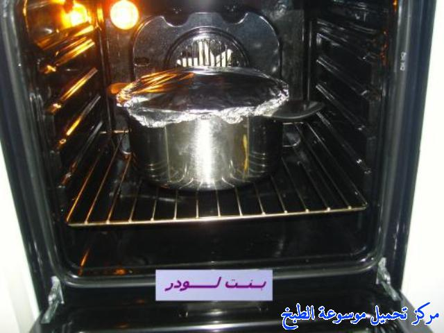http://www.encyclopediacooking.com/upload_recipes_online/uploads/images_yemeni-cooking-food-dishes-recipes-pictures9-%D9%85%D9%86%D8%AF%D9%8A-%D8%AF%D8%AC%D8%A7%D8%AC-%D9%8A%D9%85%D9%86%D9%8A.jpg