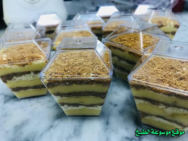 صورة وصفة كيفية طريقة تحضير وعمل وصفات حلى الكاسات - طريقة حلى الخشخش كاسات سهل وسريع ولذيذ pictures arabian sweet cup desserts recipes in arabic easy