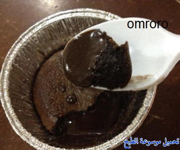 صورة وصفة كيفية طريقة تحضير وعمل السوفليه - السوفليه السريع سهل وسريع ولذيذ pictures arabian souffle desserts sweets recipes in arabic easy