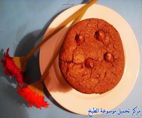 صورة طريقة عمل كوكيز الشوكولاتة والكوكيز الابيض من مطبخ ورد تميم لذيذ سريع وسهل pictures arabian cookies recipes in arabic