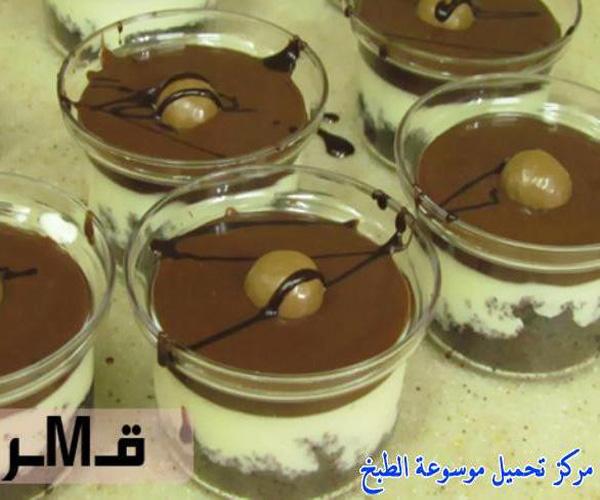 صورة وصفة كيفية طريقة تحضير وعمل وصفات حلى الكاسات - حلى كاسات نسكافيه سهل وسريع ولذيذ pictures arabian sweet cup desserts recipes in arabic easy