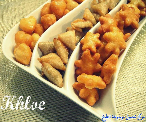 صورة كيفية طريقة عمل الجبنيه المقرمشه المقليه لذيذه سريعه وسهله pictures arabian fatayer bil jibneh cheese pie recipes in arabic easy