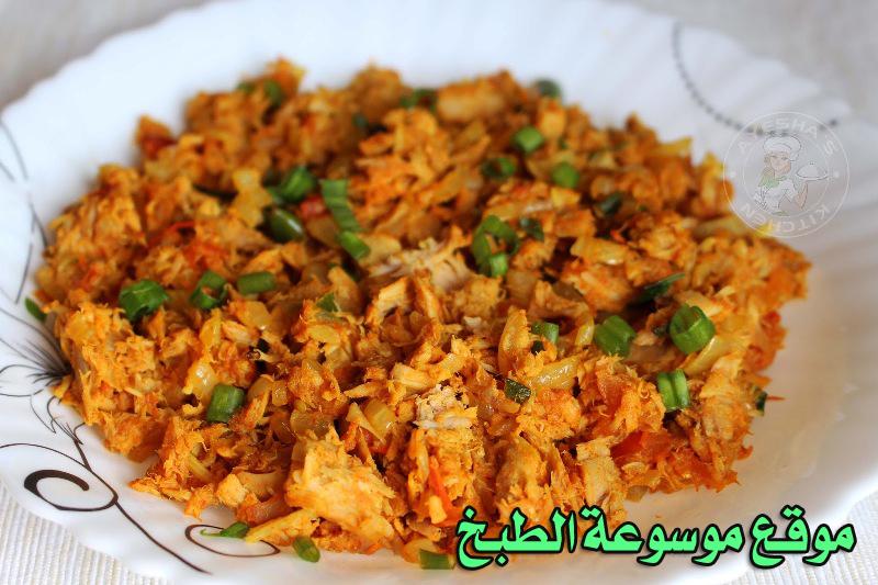 -samosa filling recipe easyطريقة عمل حشوات التونه للسمبوسه لذيذه للسمبوسه