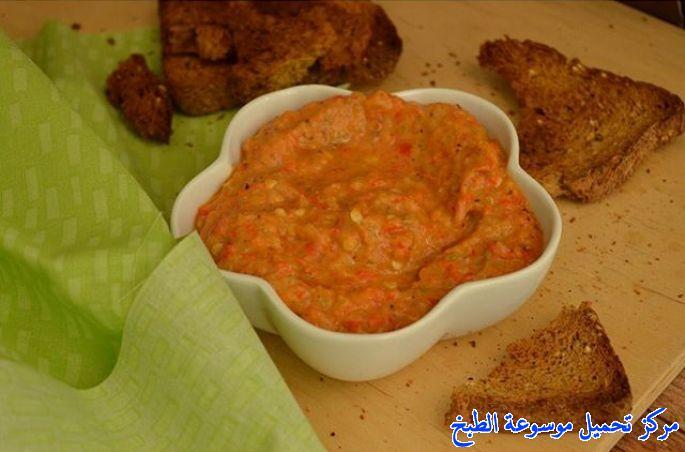 صورة طريقة عمل صلصة صوص تغميسة الباذنجان pictures sauce recipe easy