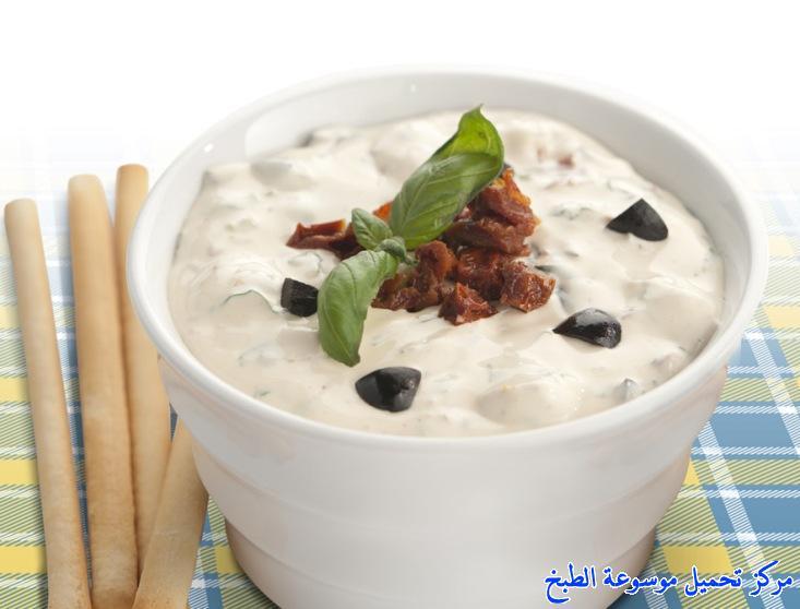 صورة طريقة عمل تغميسة صوص جبنة الكريمة الإيطالية pictures dipping sauce recipe easy