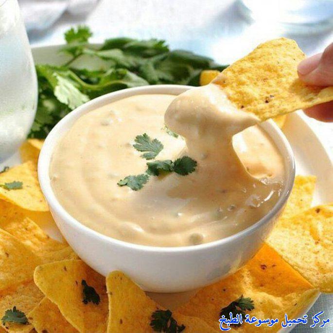 صورة طريقة عمل تغميسة صلصة الجبن للناتشوز pictures dipping sauce recipe easy