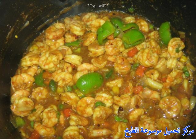 طريقة عمل حمسة الربيان مع الخضار لذيذة من وصفات الحمسات اللذيذه للريوق وللفطور وللعشاء-homemade arabic breakfast ideas food recipes