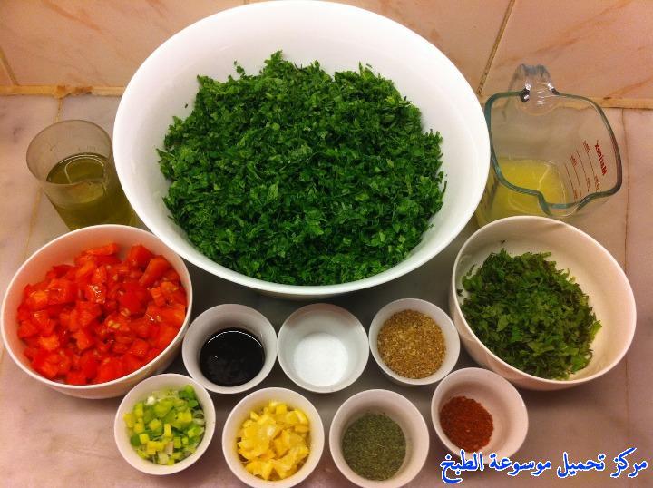 صورة طريقة عمل صلصة صوص سلطة التبوله pictures sauce recipe easy