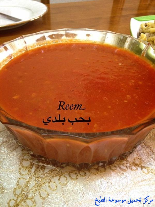 صورة طريقة عمل صلصة الكشريpictures Kushari sauce recipe easy