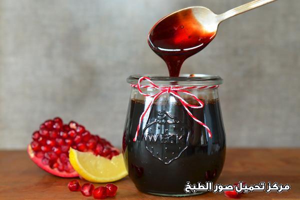 صورة طريقة عمل صوص صلصة دبس الرمان pictures pomegranate molasses sauce recipe easy