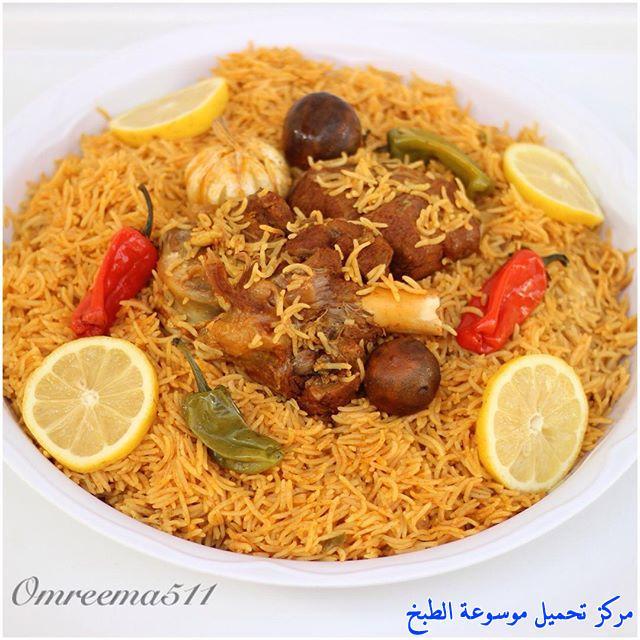 طريقة عمل الكبسة السعودية الاصلية أكلة شعبية سعودية مشهورة-traditional food recipes in saudi arabia