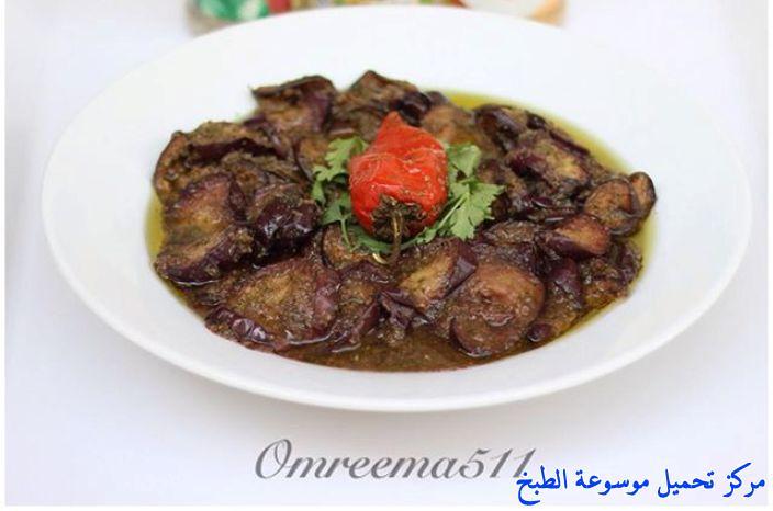 -tursu torshi recipe arabic-طريقة عمل مخللات اجار طرشي مخلل الباذنجان السريع بصوص الكزبره بالصور