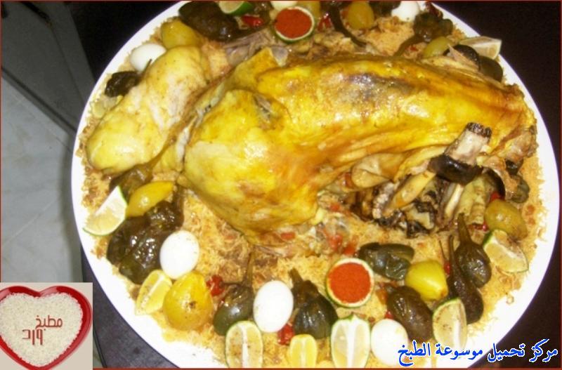 طريقة عمل طبخ الذبيحة أكلة شعبية سعودية مشهورة-traditional food recipes in saudi arabia