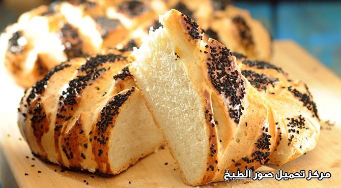 حورية المطبخ الخبز التركي