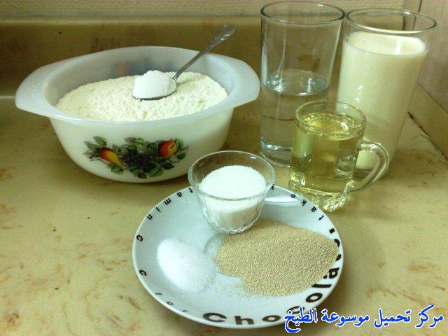 طريقة عمل عجينة السوفلي التونسي أكلة تونسية شعبية تقليدية بالصور-traditional food recipes cuisine tunisienne recette
