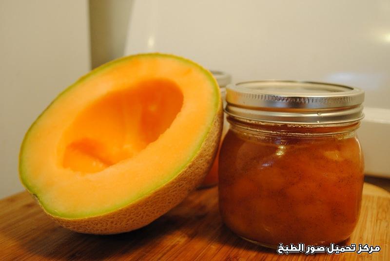 -easy jam making recipes-  طريقة عمل مربى الشمام