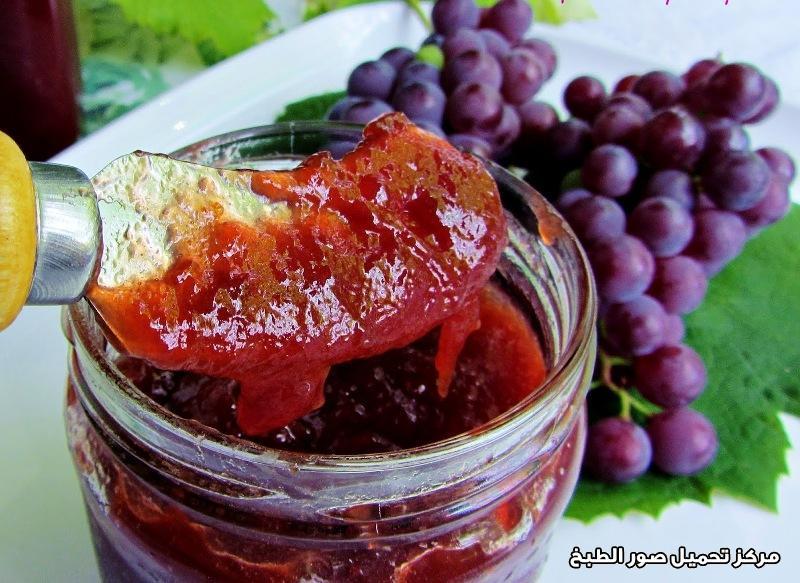 -easy jam making recipes-  طريقة عمل مربى العنب