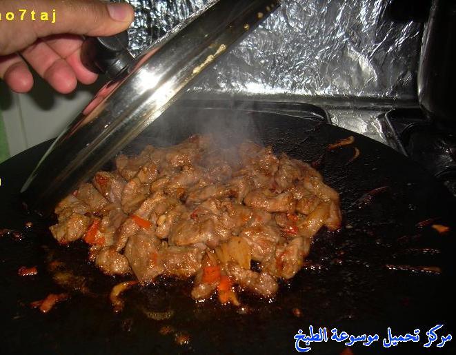 طريقة عمل مقلقل اللحم السعودي الاصلي أكلة شعبية سعودية مشهورة-traditional food recipes in saudi arabia