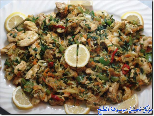 طريقة عمل حمسة دجاج لذيذة من وصفات الحمسات اللذيذه للريوق وللفطور وللعشاء-homemade arabic breakfast ideas food recipes