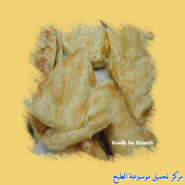 http://www.encyclopediacooking.com/upload_recipes_online/uploads/images_%D9%83%D8%A7%D8%B3%D8%A7%D8%AF%D9%8A%D8%A7.jpg