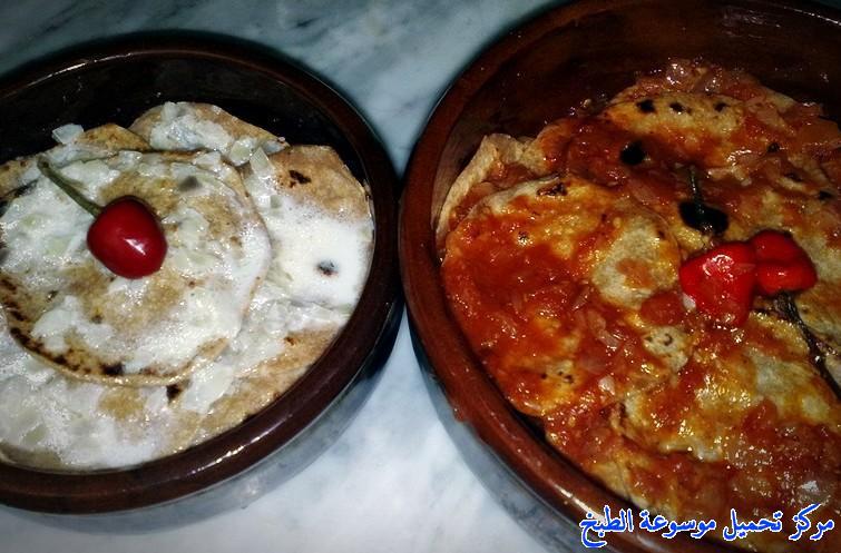 al massabeb recipes in arabic-طريقة عمل مراصيع اهل القصيم وتسمى المراصيع - المراقيش - المصابيب - الرغفان - مراهيف