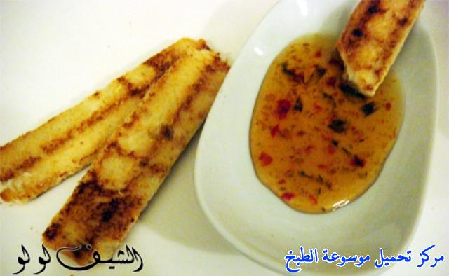 -easy jam making recipes-مربى الفلفل الاحمر الحار بالصور