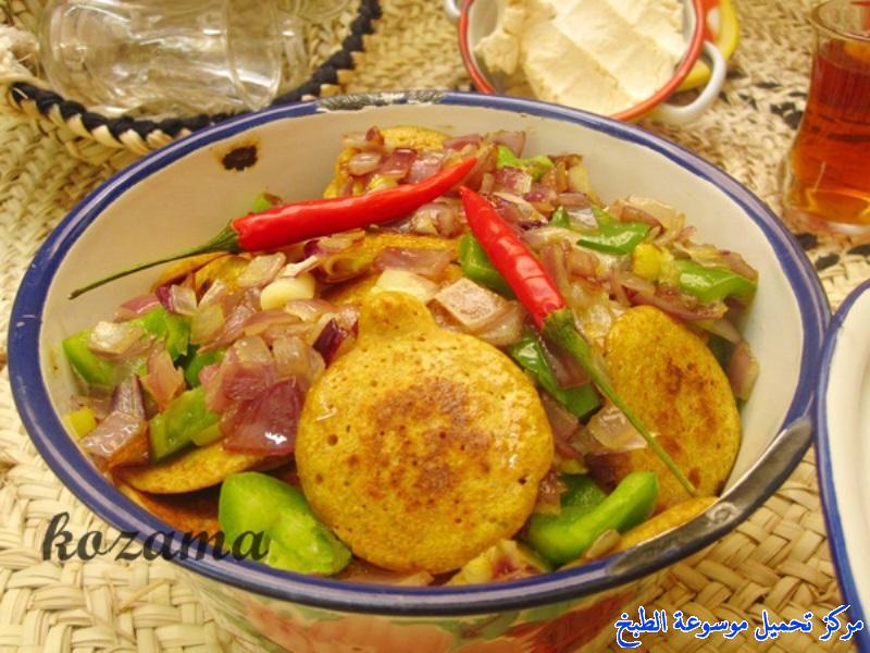 al massabeb recipes in arabic-طريقة عمل المصابيب النجديه بكشنه البصل وتسمى المراصيع - المراقيش - المصابيب - الرغفان - مراهيف