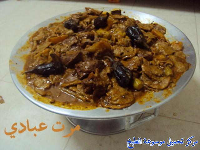 طريقة عمل بادية المطازيز القصيميه الاصلي أكلة شعبية سعودية مشهورة-traditional food recipes in saudi arabia