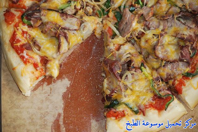 -how to make pizza step by step picturesطريقة عمل بيتزا بشاورما اللحم بالصور خطوة بخطوة