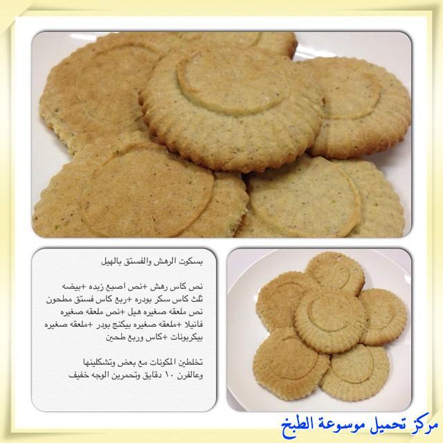 http://www.encyclopediacooking.com/upload_recipes_online/uploads/images_arabic-food-cooking-recipe-2-%D8%B7%D8%B1%D9%8A%D9%82%D8%A9-%D8%B9%D9%85%D9%84-%D8%A8%D8%B3%D9%83%D9%88%D9%8A%D8%AA-%D8%A7%D9%84%D8%B1%D9%87%D8%B4-%D9%88%D8%A7%D9%84%D9%81%D8%B3%D8%AA%D9%82-%D8%A8%D8%A7%D9%84%D9%87%D9%8A%D9%84-%D8%B3%D9%87%D9%84-%D9%85%D8%B1%D8%A9-%D9%88%D9%84%D8%B0%D9%8A%D8%B0-%D8%A8%D8%A7%D9%84%D8%B5%D9%88%D8%B1.jpg