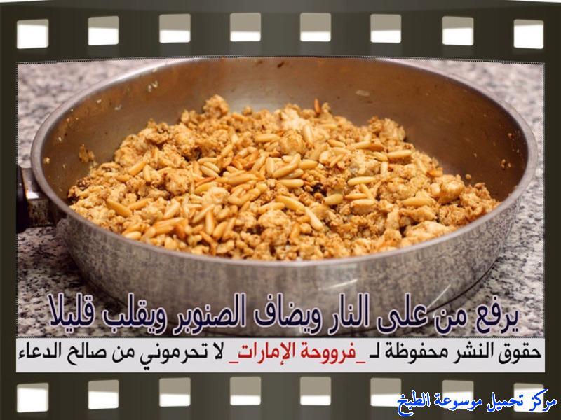 http://www.encyclopediacooking.com/upload_recipes_online/uploads/images_baked-chicken-kibbeh-recipe-in-arabic%D9%83%D8%A8%D8%A9-%D8%A7%D9%84%D8%AF%D8%AC%D8%A7%D8%AC-%D9%81%D8%B1%D9%88%D8%AD%D8%A9-%D8%A7%D9%84%D8%A7%D9%85%D8%A7%D8%B1%D8%A7%D8%AA11.jpg