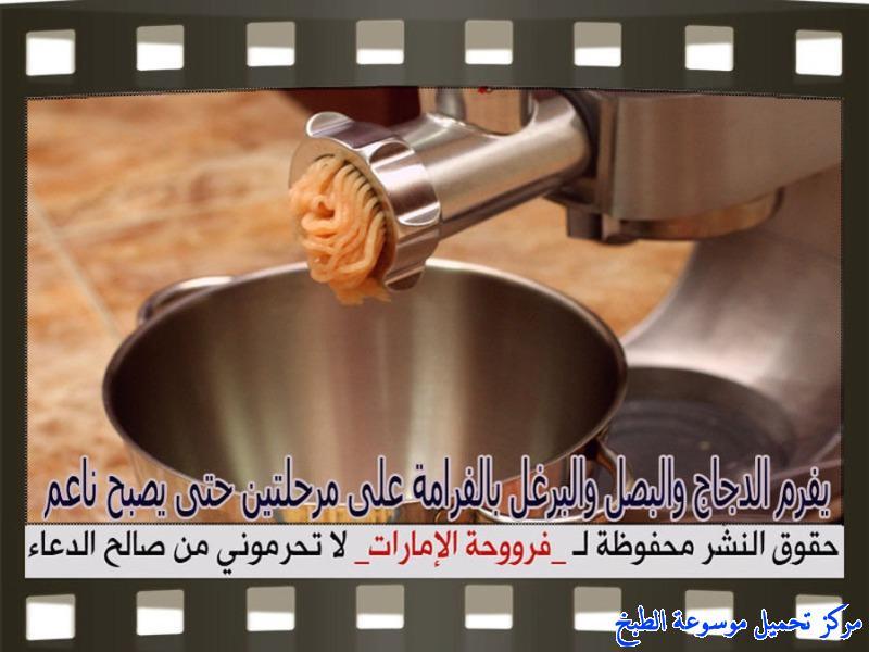 http://www.encyclopediacooking.com/upload_recipes_online/uploads/images_baked-chicken-kibbeh-recipe-in-arabic%D9%83%D8%A8%D8%A9-%D8%A7%D9%84%D8%AF%D8%AC%D8%A7%D8%AC-%D9%81%D8%B1%D9%88%D8%AD%D8%A9-%D8%A7%D9%84%D8%A7%D9%85%D8%A7%D8%B1%D8%A7%D8%AA12.jpg