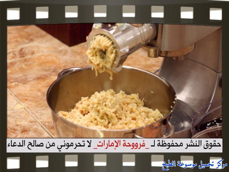 http://www.encyclopediacooking.com/upload_recipes_online/uploads/images_baked-chicken-kibbeh-recipe-in-arabic%D9%83%D8%A8%D8%A9-%D8%A7%D9%84%D8%AF%D8%AC%D8%A7%D8%AC-%D9%81%D8%B1%D9%88%D8%AD%D8%A9-%D8%A7%D9%84%D8%A7%D9%85%D8%A7%D8%B1%D8%A7%D8%AA14.jpg