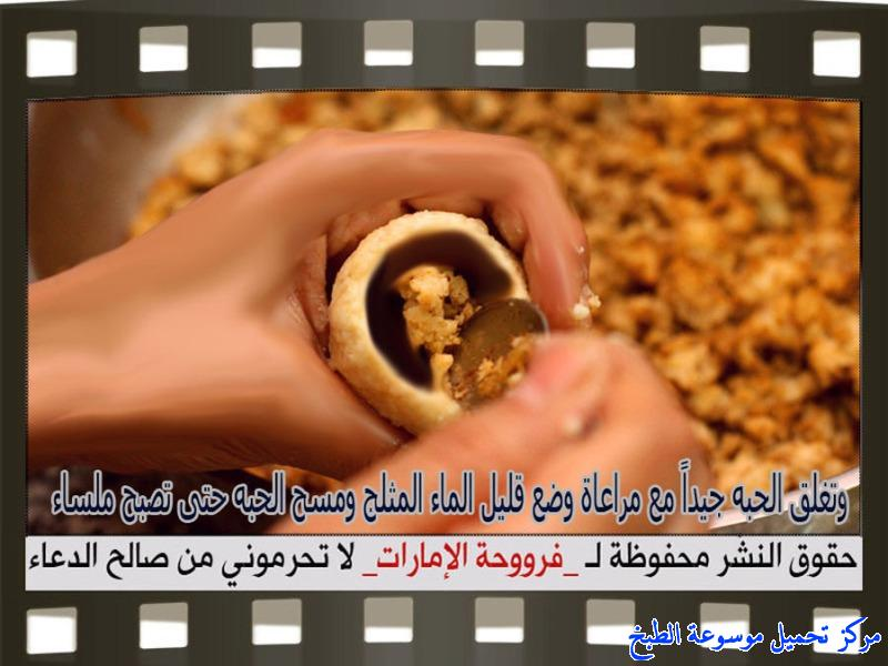 http://www.encyclopediacooking.com/upload_recipes_online/uploads/images_baked-chicken-kibbeh-recipe-in-arabic%D9%83%D8%A8%D8%A9-%D8%A7%D9%84%D8%AF%D8%AC%D8%A7%D8%AC-%D9%81%D8%B1%D9%88%D8%AD%D8%A9-%D8%A7%D9%84%D8%A7%D9%85%D8%A7%D8%B1%D8%A7%D8%AA18.jpg