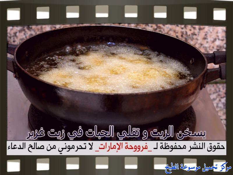 http://www.encyclopediacooking.com/upload_recipes_online/uploads/images_baked-chicken-kibbeh-recipe-in-arabic%D9%83%D8%A8%D8%A9-%D8%A7%D9%84%D8%AF%D8%AC%D8%A7%D8%AC-%D9%81%D8%B1%D9%88%D8%AD%D8%A9-%D8%A7%D9%84%D8%A7%D9%85%D8%A7%D8%B1%D8%A7%D8%AA19.jpg