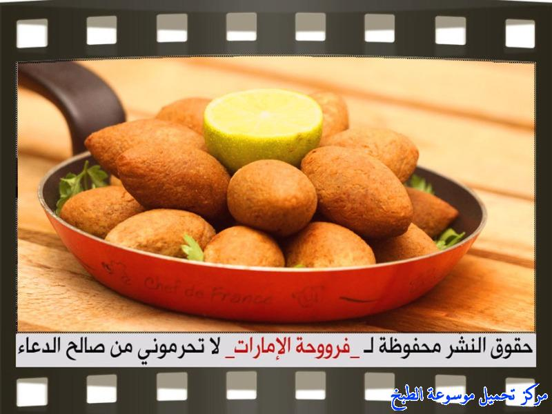 http://www.encyclopediacooking.com/upload_recipes_online/uploads/images_baked-chicken-kibbeh-recipe-in-arabic%D9%83%D8%A8%D8%A9-%D8%A7%D9%84%D8%AF%D8%AC%D8%A7%D8%AC-%D9%81%D8%B1%D9%88%D8%AD%D8%A9-%D8%A7%D9%84%D8%A7%D9%85%D8%A7%D8%B1%D8%A7%D8%AA22.jpg