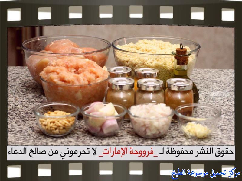 http://www.encyclopediacooking.com/upload_recipes_online/uploads/images_baked-chicken-kibbeh-recipe-in-arabic%D9%83%D8%A8%D8%A9-%D8%A7%D9%84%D8%AF%D8%AC%D8%A7%D8%AC-%D9%81%D8%B1%D9%88%D8%AD%D8%A9-%D8%A7%D9%84%D8%A7%D9%85%D8%A7%D8%B1%D8%A7%D8%AA3.jpg