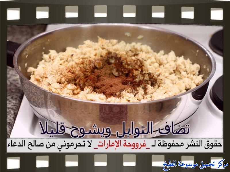 http://www.encyclopediacooking.com/upload_recipes_online/uploads/images_baked-chicken-kibbeh-recipe-in-arabic%D9%83%D8%A8%D8%A9-%D8%A7%D9%84%D8%AF%D8%AC%D8%A7%D8%AC-%D9%81%D8%B1%D9%88%D8%AD%D8%A9-%D8%A7%D9%84%D8%A7%D9%85%D8%A7%D8%B1%D8%A7%D8%AA6.jpg