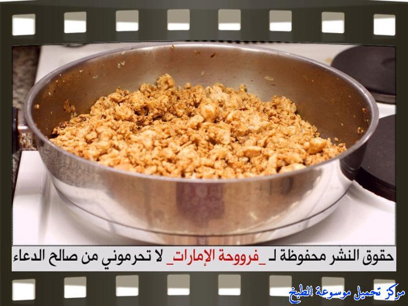 http://www.encyclopediacooking.com/upload_recipes_online/uploads/images_baked-chicken-kibbeh-recipe-in-arabic%D9%83%D8%A8%D8%A9-%D8%A7%D9%84%D8%AF%D8%AC%D8%A7%D8%AC-%D9%81%D8%B1%D9%88%D8%AD%D8%A9-%D8%A7%D9%84%D8%A7%D9%85%D8%A7%D8%B1%D8%A7%D8%AA7.jpg