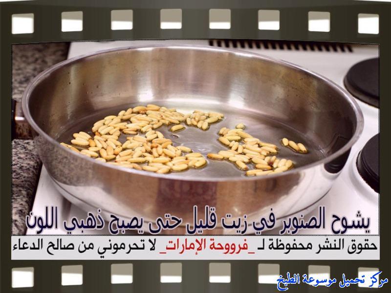 http://www.encyclopediacooking.com/upload_recipes_online/uploads/images_baked-chicken-kibbeh-recipe-in-arabic%D9%83%D8%A8%D8%A9-%D8%A7%D9%84%D8%AF%D8%AC%D8%A7%D8%AC-%D9%81%D8%B1%D9%88%D8%AD%D8%A9-%D8%A7%D9%84%D8%A7%D9%85%D8%A7%D8%B1%D8%A7%D8%AA9.jpg