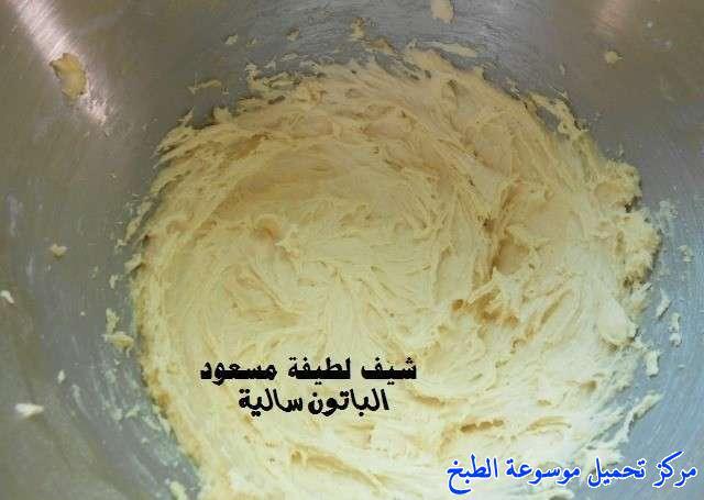 http://www.encyclopediacooking.com/upload_recipes_online/uploads/images_baton-sale-recipe-%D8%B7%D8%B1%D9%8A%D9%82%D8%A9-%D8%A7%D9%84%D8%A8%D8%A7%D8%AA%D9%88%D9%86-%D8%B3%D8%A7%D9%84%D9%8A%D9%874.jpg