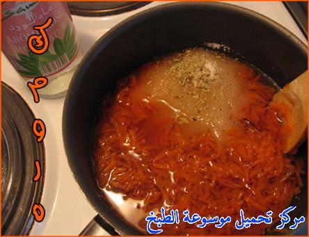 http://www.encyclopediacooking.com/upload_recipes_online/uploads/images_carrots-jam-recipe-%D9%85%D8%B1%D8%A8%D9%89-%D8%A7%D9%84%D8%AC%D8%B2%D8%B13.jpg