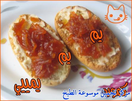 http://www.encyclopediacooking.com/upload_recipes_online/uploads/images_carrots-jam-recipe-%D9%85%D8%B1%D8%A8%D9%89-%D8%A7%D9%84%D8%AC%D8%B2%D8%B14.jpg