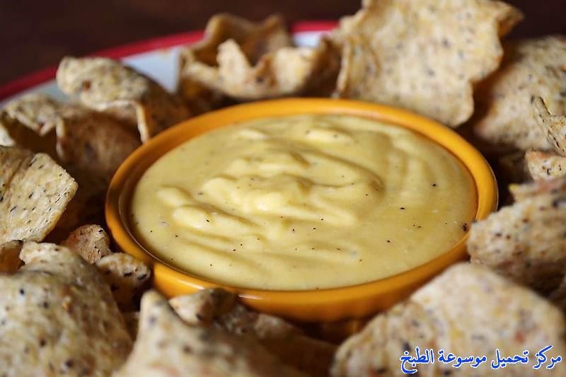 صورة طريقة عمل تغميسة صوص زبادي وجبن للشيبس والبطاطس المقلي pictures dipping sauce recipe easy