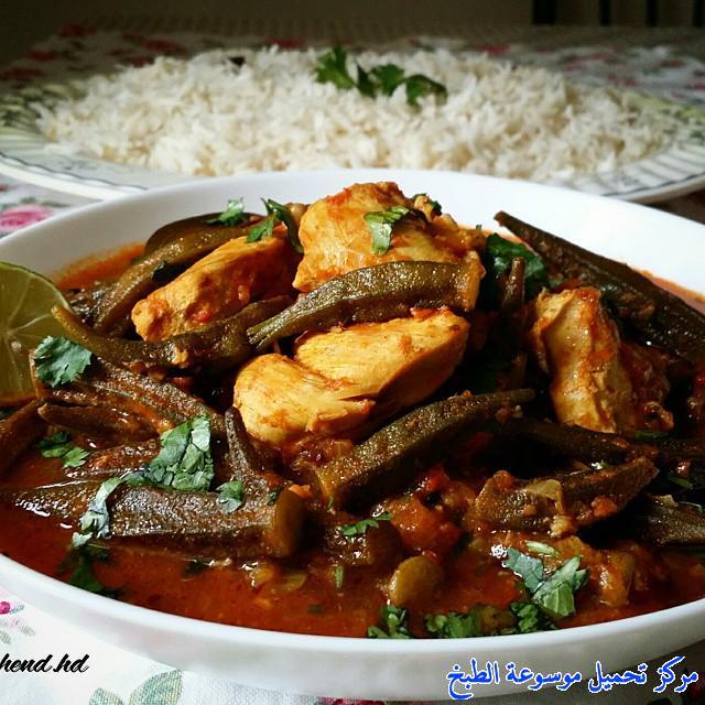 Image result for صور عن البامية