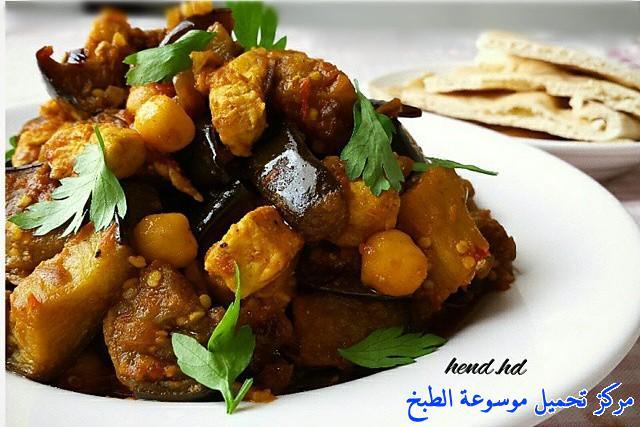 طريقة عمل حمسة الدجاج بالباذنجان لذيذة من وصفات الحمسات اللذيذه للريوق وللفطور وللعشاء-homemade arabic breakfast ideas food recipes