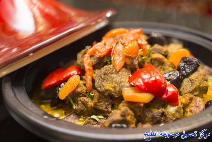 http://www.encyclopediacooking.com/upload_recipes_online/uploads/images_easy-cooking-dishes-arabic-food-recipes-in-arabic-%D8%B5%D9%88%D8%B1%D8%A9-%D8%B9%D9%85%D9%84-%D8%B7%D8%A7%D8%AC%D9%86-%D8%A7%D9%84%D9%84%D8%AD%D9%85-%D8%A7%D9%84%D9%85%D8%BA%D8%B1%D8%A8%D9%8A.jpg